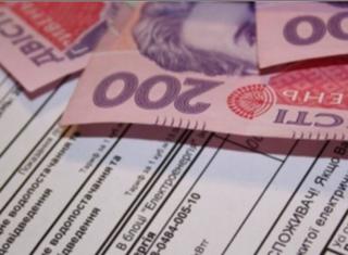 Из-за некачественных услуг ЖЭКам придется сделать перерасчет на 4,5 млн. грн