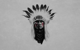 Про индейцев. И не только