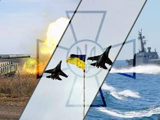 Украина привела в боевую готовность почти всю авиацию и объявила командно-штабные учения