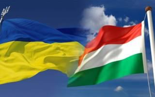 Венгрия пожаловалась в международные организации на украинский закон об образовании