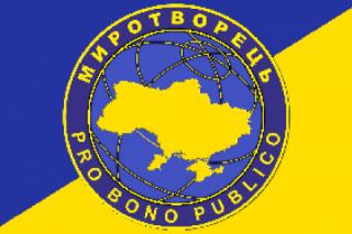 В базу «Миротворца» попали еще три депутата, которые помогли Саакашвили попасть в Украину