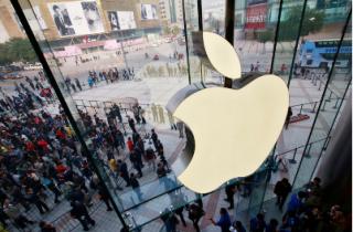 Apple показал миру новый смартфон iPhone 8. Прямая трансляция