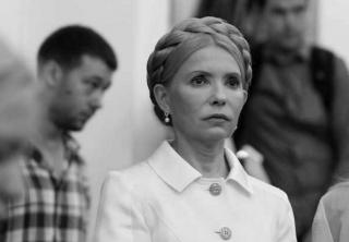 Пойдет ли Тимошенко на создание широкой коалиции: прогнозы экспертов