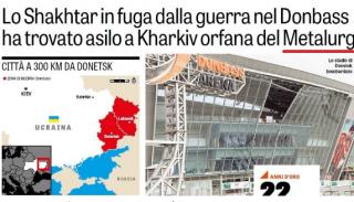 Итальянская спортивная газета назвала Крым российской территорией