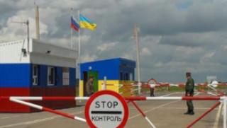 Кабмин решил внести Россию в список стран миграционного риска