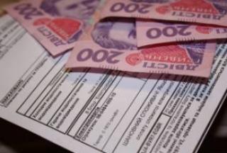 Долг Киева перед «Киевэнерго» превысил 2,5 млрд. грн.