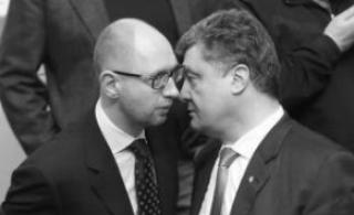 Пойдет ли Порошенко на объединение с Яценюком: прогнозы экспертов