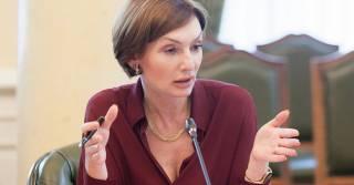 Замглавы НБУ Валерии Гонтаревой, отправила своего ребенка учиться в Россию, – СМИ