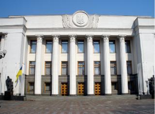 Рада обнародовала проект госбюджета на 2018 год, в котором заложен курс 30 грн за 1 доллар