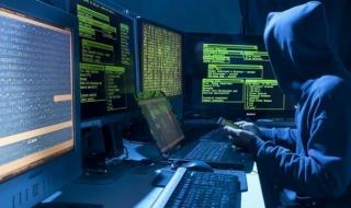 Хакеры взломали программу для чистки компьютера ССleaner