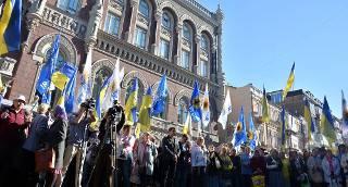 Рабинович: Тысячи митингующих под Нацбанком пойдут домой к Гонтаревой, если ее не уберут из НБУ
