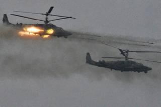 В Сети появилось видео из кабины российского вертолета, совершившего пуск ракет по зрителям