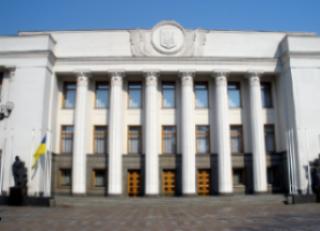 #Темадня: Соцсети и эксперты отреагировали на проект госбюджета на 2018 год