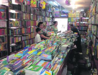 В Украине составляют «черные списки» запрещенных книг из РФ. Под запрет попали даже школьные учебники