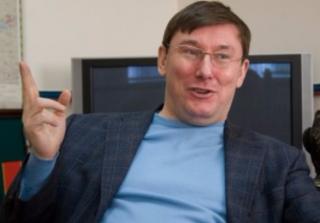 Луценко уверяет, что у «семьи» Януковича уже конфисковали $200 млн. Народ почему-то не разделяет его радость