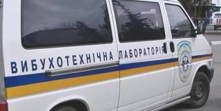 В жилом доме под Киевом прогремел взрыв. Говорили даже о попадании снаряда