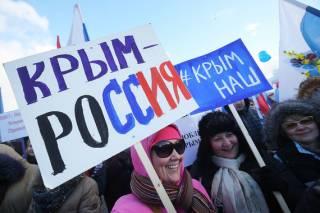 Россия Крым не вернет. Никогда