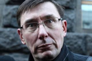 Генпрокурор Луценко так и остался мальчиком на побегушках у тех, кто ворует больше