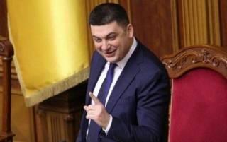 Гройсман перешел к откровенному шантажу украинцев