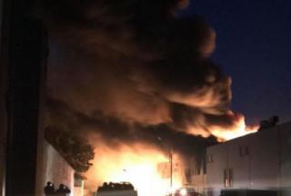 В Белой Церкви горит фармацевтический завод