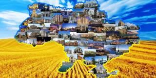 Украина - на 81 позиции в рейтинге глобальной конкурентоспособности. У Польши – 35 место, у Россия – 38, у Таджикистана – 79