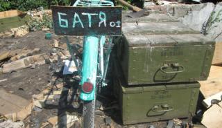 В Генштабе задумались о том, чтобы «вооружить» бойцов АТО велосипедами