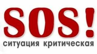 Страшно жить в Киеве - европейской столице, черт ее возьми