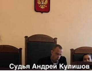 СМИ опубликовали видео с закрытого суда над Умеровым. С именами и лицами тех, кто выносил приговор