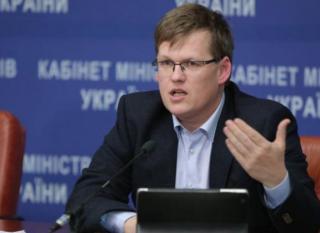 По словам Розенко, в этом году газ для населения дорожать не будет