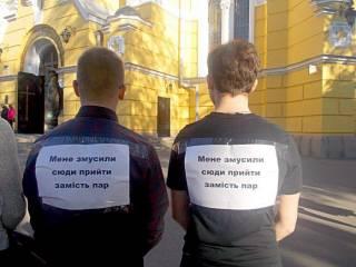 Скандал в университете Драгоманова: студентов вместо пар отправили на «традиционный» молебен к Филарету
