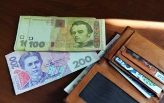 В Госстате признали, что украинцы продолжают терять свои сбережения