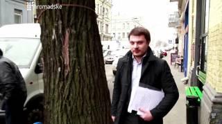 Прокурор Киевской местной прокуратуры №7 Ильин Никита Геннадиевич. Расследование «PROSUD»