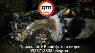 В Киеве психически неуравновешенный человек поджигает автомобили