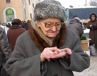 Геноцид украинских пенсионеров стартовал. Оппозиция не возражала