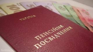 #Темадня: Соцсети и эксперты отреагировали на принятие пенсионной реформы