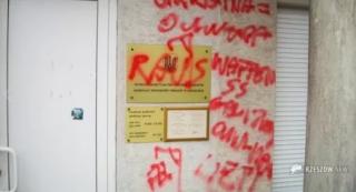 В Польше вандалы исписали здание консульства Украины