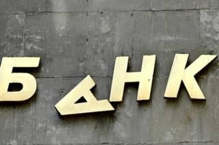 Как украинские банки крадут народные деньги