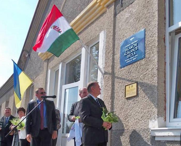 ВУкраинском государстве начали снимать флаги игербы Венгрии