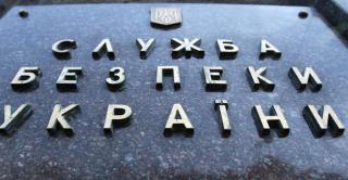 В Киеве задержали российского журналиста, которого тут же выдворили из страны