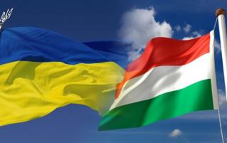 Венгрия захотела объединиться с Россией против Украины