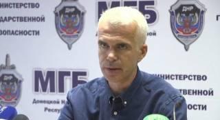 Сотрудник СБУ перебежал на сторону ДНР и угрожает «слить» секретные документы. Украинские силовики все опровергают