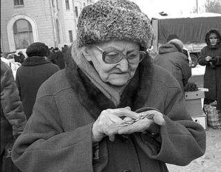 Не станет ли пенсионная реформа геноцидом украинских стариков: прогнозы экспертов