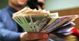 Как получить кредит наличными в Украине?
