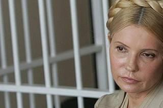 Тимошенко снова предстанет перед судом