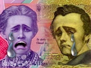 Гривня валится, НБУ никто не управляет: «золотое время» для банковских спекулянтов