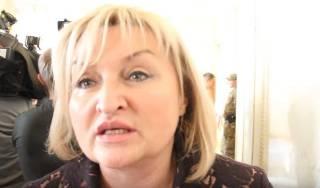Представитель президента в ВР назвала депутата, желавшего сжечь парламент, «козлом» и попросила «вынести его нафиг»