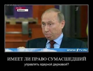 ТОП-65 свежих шуток к юбилею Путина