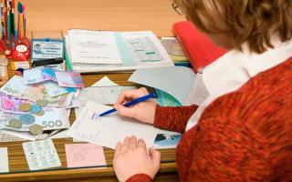 В киевских школах запретили собирать деньги с родителей. Поздравлять учителей также не советуют