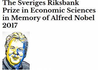 Лауреатом «Нобелевской премии по экономике» стал автор теории «управляемого выбора»