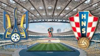 Букмекеры не очень верят в сборную Украины в матче против Хорватии. А победа нужна обеим командам